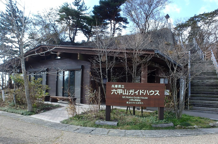六甲山导游站