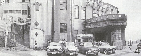 六甲ケーブル山上駅(昭和36年)