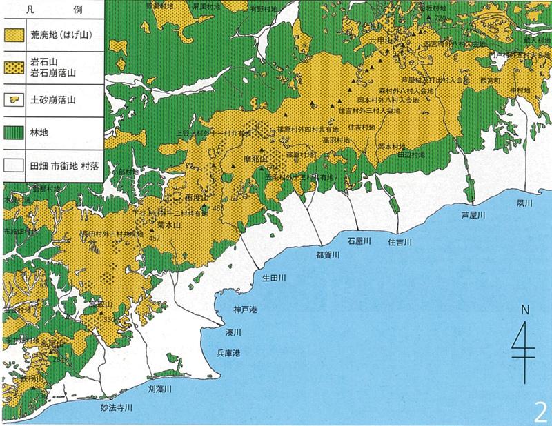 明治20年の参謀本部陸軍部測量局の地形図から再現した六甲の荒廃のようす(資料:松下まり子)