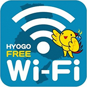 HYOGO Freee Wi-Fi