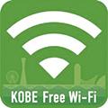 KOBE Freee Wi-Fi