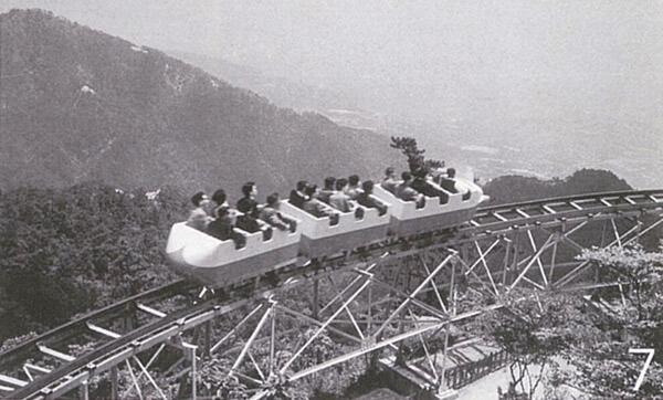 摩耶山掬星台園地のジェットコースター(昭和30年)