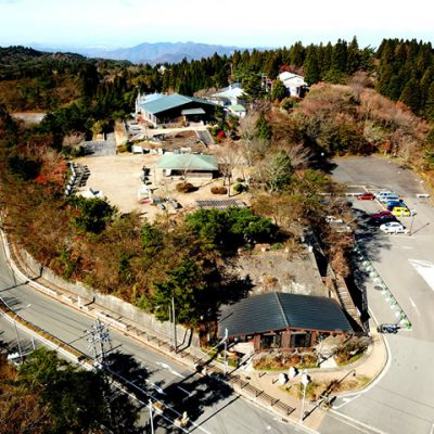 Bird's Eye view The Hyogo Prefectural Mt. Rokko Nature Conservation Center and Mt. Rokko Guide House.