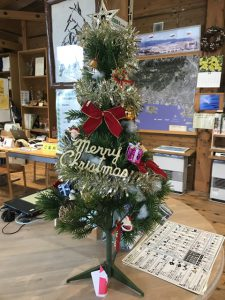 Decorations at the Mt. Rokko Guide House