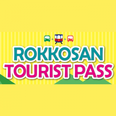 Rokkosan Tourist Pass