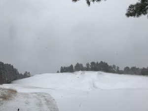 Snow fields of the Kobe Golf Club