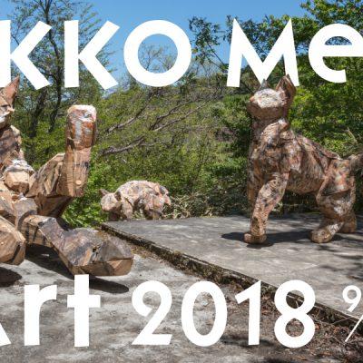 Rokko Meets Art 2018