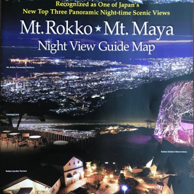 Mt. Rokko Mt Maya Night Views