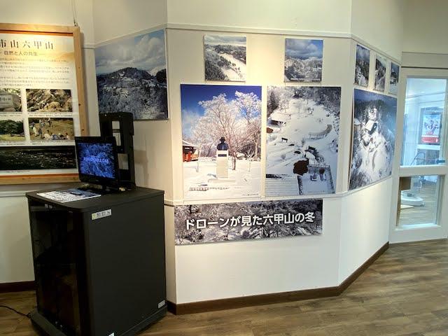 "Winter Mt. Rokko from the Sky"""